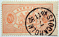 OfficialStampSweden1874ScottO7.jpg