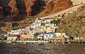 Oia - Santorini - Greece - 17.jpg