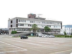 Ojiya, Niigata - Ojiya City Hall