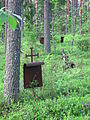 Old cemetery of Sanki village.jpg