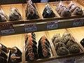 Onigiri for sake in Tokyo Sep 21 2020 11-37AM.jpeg