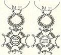 Orde van Santa-Rosa en de Beschaving van Honduras.jpg