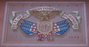 Oregon Country - Mural on walls of Oregon Capitol Building depicting the provisional government seal.