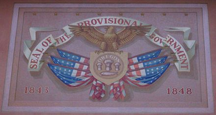 Mural on walls of Oregon Capitol Building depicting the provisional government seal. Oregon State Capitol Interior Provisional.JPG