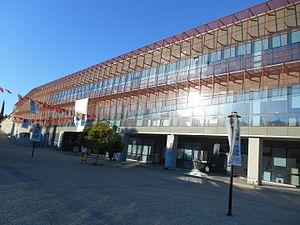 Orhan Kemal Cultural Centre - Image: Orhan Kemal Cultural Centre
