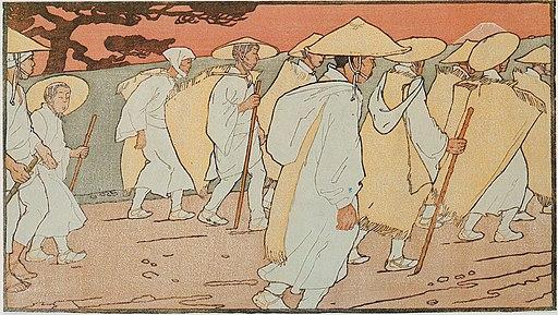 Orlik Fuji-Pilger