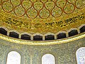 Ornament and writing at Dome of the Dome of the Rock inside 1.jpg