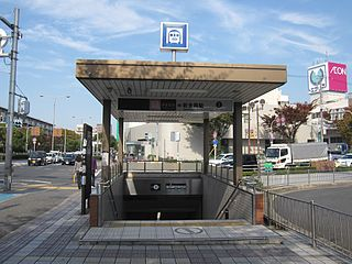 Shinkanaoka Station Metro station in Sakai, Japan