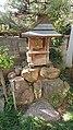 Otobashi Jinja Shrine 20190309-04.jpg