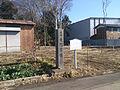 Otsuka Tomb in Minami Akatsuka.jpg
