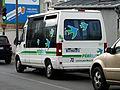 Péribus 7 minibus rte d'Agonac.JPG