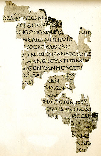 Bacchylides - Bacchylides, Encomia fr. 5, preserved by a 1st-century BC or AD papyrus form Oxyrhynchus (P.Oxy. 1361 fr. 4).