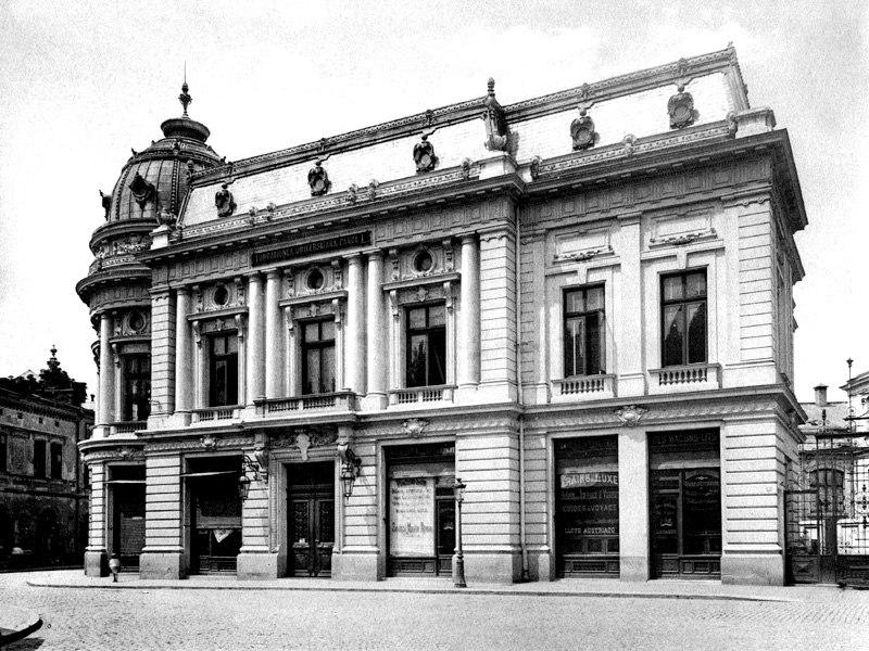 Palatul Fundatiei Universitare (Biblioteca Centrala Universitara)