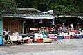 Palenque, Tourist market - panoramio.jpg