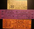 PalisadesAmusementPark Tickets.jpg