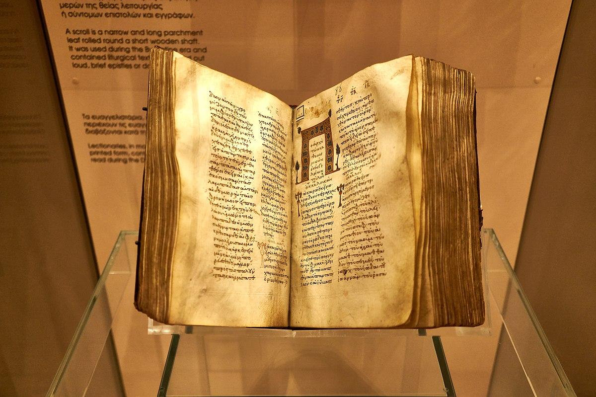 羊皮紙 福音書