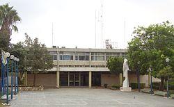 Pardes Hanna-Karkur municipality building sept 2006