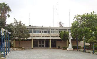 Pardes Hanna-Karkur - Pardes Hanna-Karkur municipality building