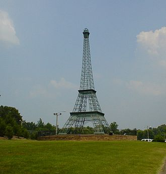 Paris, Tennessee - The Eiffel Tower of Paris, Tennessee.