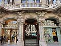 Passeig de Gràcia 27.portal..jpg