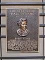 Patsy Cline (5946743530).jpg