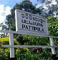Pattipola Rail station board.jpg