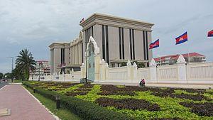 Peace Palace, Phnom Penh - Image: Peace Building side angle