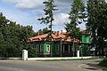 Pereslavl Sovetskaya5 3414.JPG