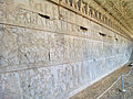 Persepolis 2007 Darafsh (14).JPG