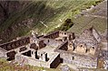 Peru-229 (2218704704).jpg