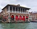 Pescheria - Fish Market - Venice, Italy - panoramio.jpg