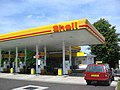 Petrol filling station at Redbourn - geograph.org.uk - 42353.jpg