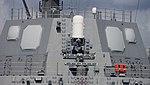Phalanx CIWS Mk.15 Block 1 & FCS-3A radar on helicopter hangar of JS Fuyuzuki(DD-118) behind view at JMSDF Maizuru Naval Base July 27, 2014.jpg