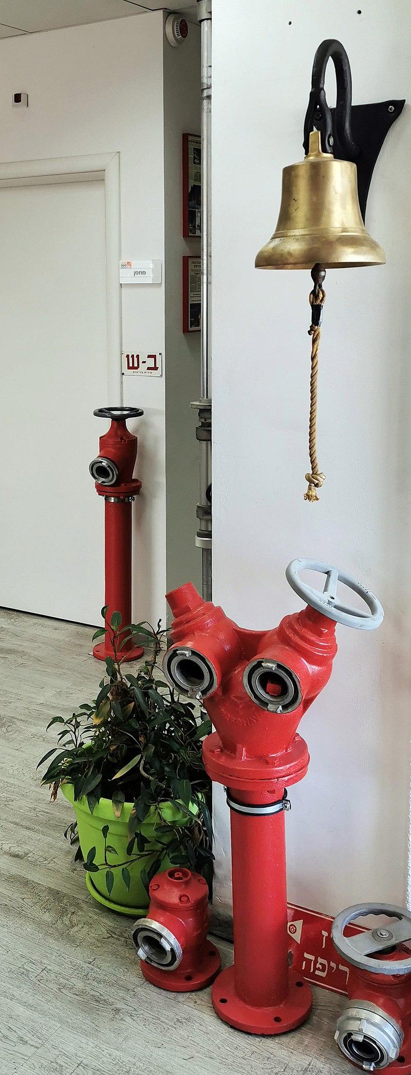 פעמון ידני בבית מכבי אש