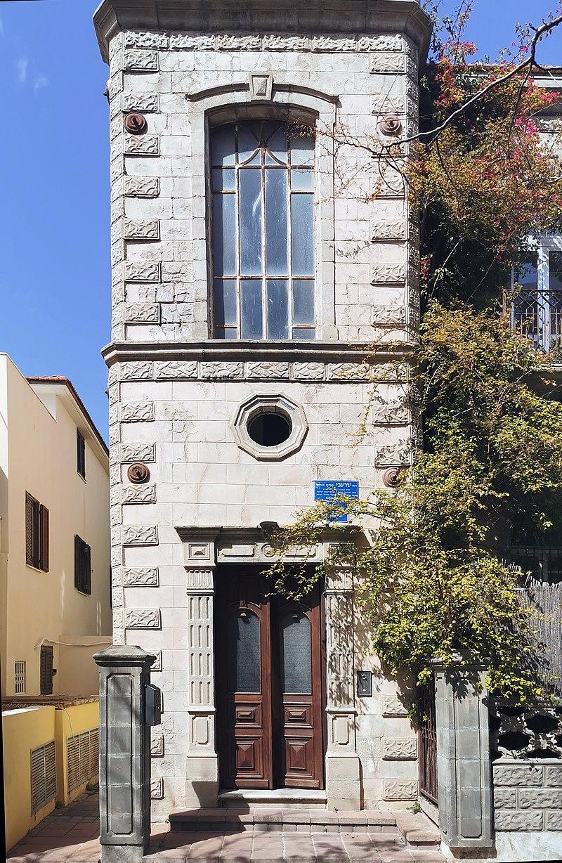 הבית בשרעבי 19 תל אביב