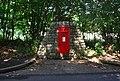 Pillar box, Pillarbox Lane - geograph.org.uk - 856692.jpg