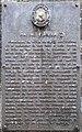 Pintong Isabela II historical marker.jpg