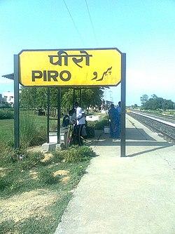 Piro Railway Station.jpg