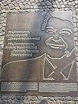 Placa que conmemora un discurso de Ronald Reagan cerca de la Puerta de Brandemburgo.jpg