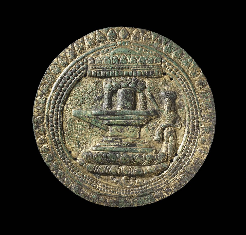 Plaque with Shivalinga and Worshipper LACMA M.85.125 (1 of 4)