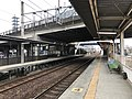 Platform of Heisei Station 4.jpg