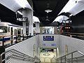 Platform of Kokura Station.jpg