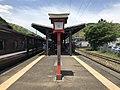 Platform of Tsuwano Station 5.jpg