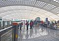 Platform of ZBAA Terminal 3 Station (20160426154541).jpg