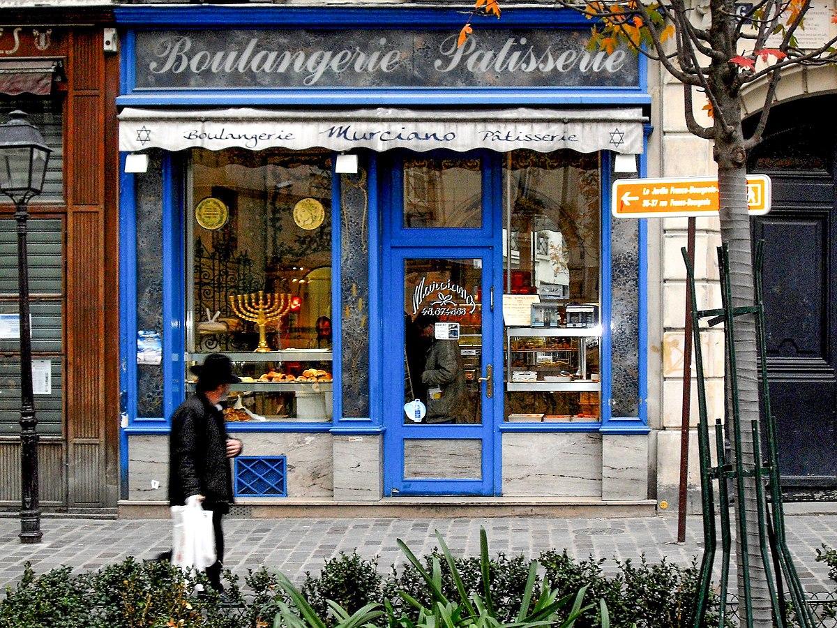 Boulangeries Patisseries Rue Ville Pepin