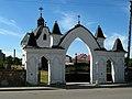 Podlaskie - Zabłudów - Zabłudów - Św. Rocha - cmentarz św. Rocha - Brama.JPG