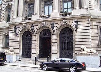 240 Centre Street - Image: Police Building entrance
