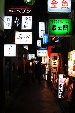 Ponto-chō - Ponto-chō at night