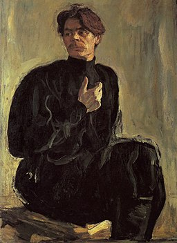 Portrait of the Writer Maxim Gorky