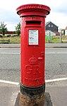 Post box at Holt Hill Post Office, Birkenhead.jpg